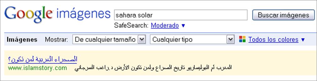 adsense en arabe